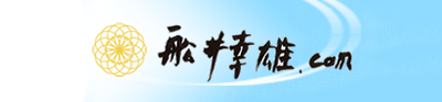 船井幸雄.com