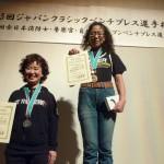 石田みどり選手 優勝 72.5kg