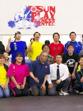 第9回長野県パワーリフティング選手権大会・第12回ベンチプレス選手権大会 2020年4月19日 会場 サンプレイフィットネスセンター
